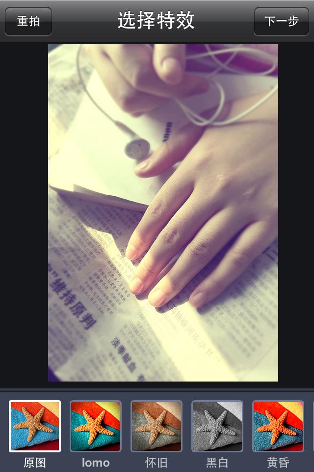 【视频分享】搜狐拍客